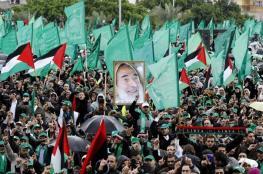 """يديعوت: هكذا تلاحق """"إسرائيل"""" قنوات التمويل لـ""""حماس"""""""