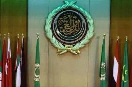 الجامعة العربية تدين قرار مولدوفا نقل سفارتها للقدس