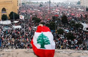 هكذا بدا مشهد تظاهرات لبنان أمس
