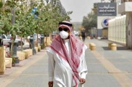 السعودية تقدم وقت حظر التجول في 3 مدن