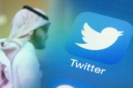 """أويل برايس: كيف لاحقت السعودية نقادها على """"تويتر""""؟"""