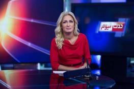 """العثور على جثة مذيعة قناة """"العربية"""" نجوى قاسم"""