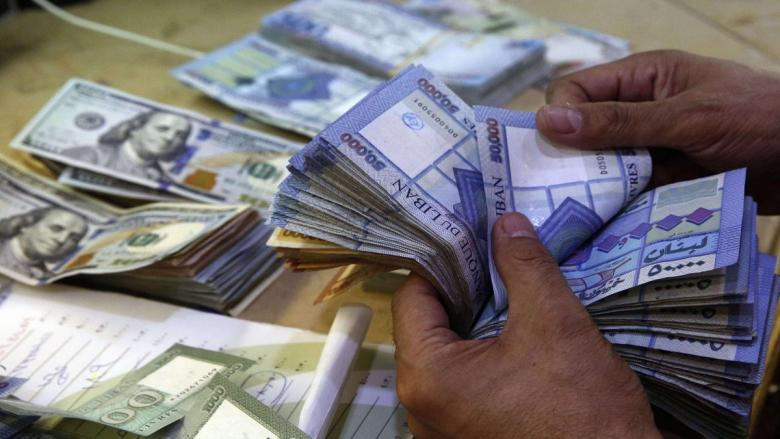 لبنان يدفع 71 مليون دولار فائدة سندات دولية مستحقة