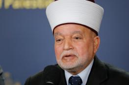 المفتي العام يُحذر من التداعيات الخطيرة لنقل السفارة الأميركية للقدس