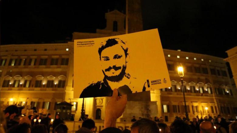 مصر تعلن قرارا جديدا في قضية مقتل الطالب الإيطالي ريجيني