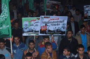مسيرة حاشدة ببيت حانون ضد عباس والحصار