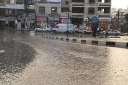 الزراعة تعلن نسبة هطول  الأمطار على قطاع غزة