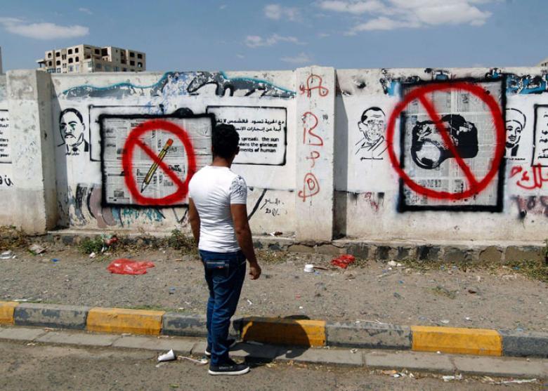 93 صحفيا قتلوا في 2016 والعراق ينال حصة الأسد