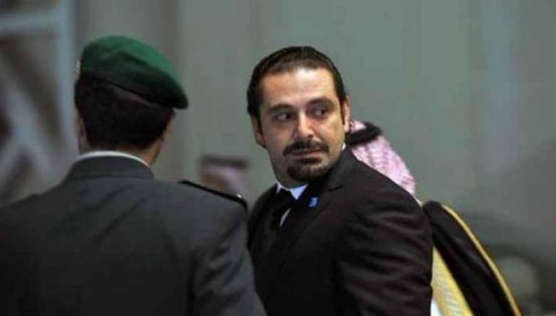 الحريري: أنا حر بالسعودية وسأعود قريبا جدا