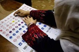 مسنة فلسطينية تجتاز امتحان رخصة القيادة النظري
