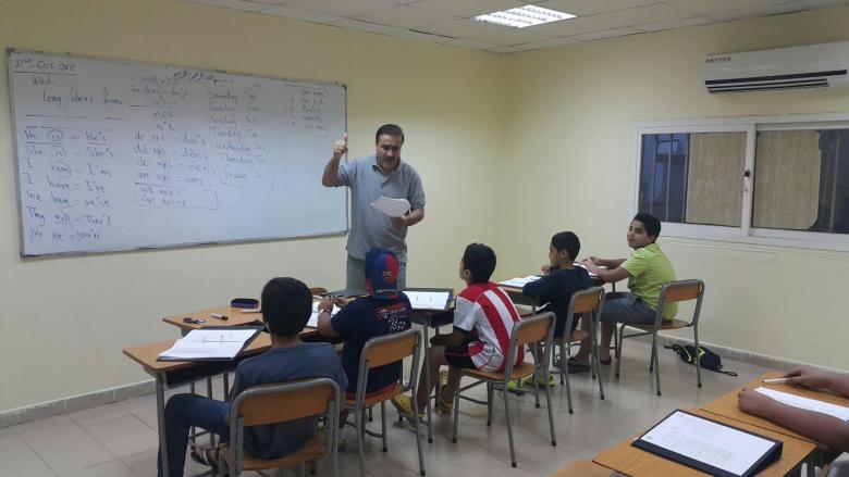 رابط للتسجيل.. الكويت تطلب معلمين فلسطينيين للعمل لديها