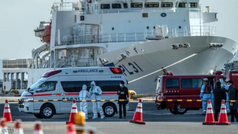 ما قصة السفينة الموبوءة بفيروس (كورونا) في اليابان؟