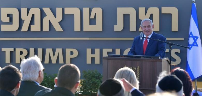 """لقاء ثلاثي هام يعقد غدا الثلاثاء في """"إسرائيل"""""""