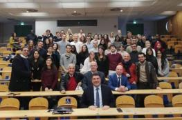 """جامعة بيرزيت تشارك بأسبوع علمي في جامعة """"بورجوني"""" الفرنسية"""