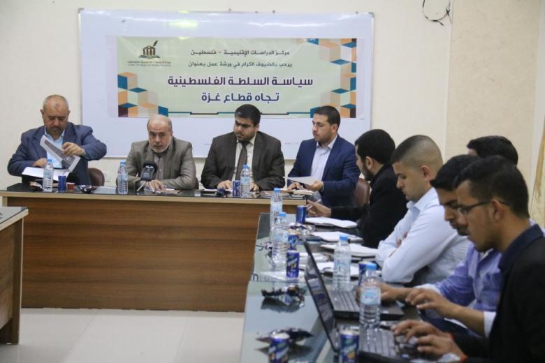 غزة: اقتصاديون يتخوفون من استمرار عقوبات السلطة تجاه غزة