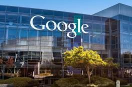 شركة غوغل تُعِيد ميزة للهواتف طال انتظارها !