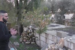 مقبرة بيت أمّر بالخليل تواجه أوامر احتلالية بالترحيل