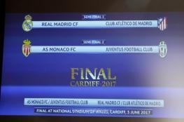 ريال مدريد يصطدم بأتلتيكو ويوفنتوس يواجه طموح موناكو في قبل نهائي الأبطال
