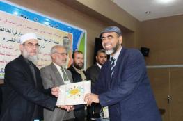 نواب الوسطى يشاركون في حفل تكريم مديري المدارس الثانوية