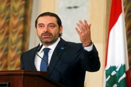 عراقيل جديدة تؤخر تشكيل الحكومة اللبنانية