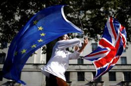 عملة جديدة لبريطانيا بمناسبة خروجها من الاتحاد الأوروبي (صورة)