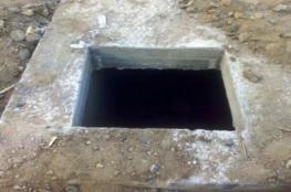 أربعيني يفقد حياته داخل خزان ماء