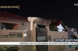 مشاهد للمنزل والمنطقة التي سقط فيها صاروخ بغلاف غزة
