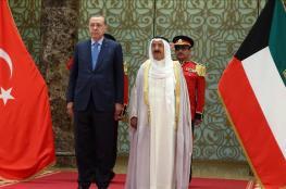 أردوغان يصل الكويت في ثاني محطات جولته الخليجية