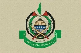 حماس تقدم عيدية لأكثر من 3 آلاف من جرحى ونشطاء مسيرة العودة