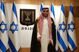 """سعودي داعم لـ""""إسرائيل"""" يستضيف """"صهاينة"""" بمنزله"""