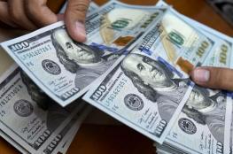 اررتفاع طفيف للدولار مقابل الشيقل