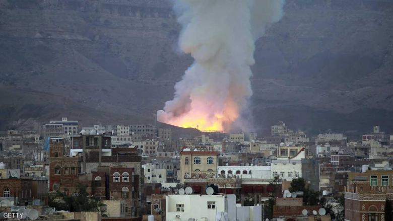 """غارات مكثفة للتحالف على مقر """"وزارة دفاع الحوثيين"""""""