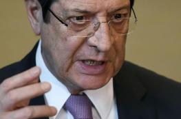 تعثر محادثات إعادة توحيد قبرص بعد خلاف