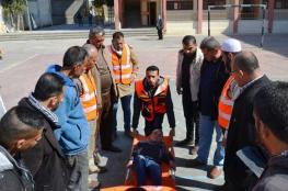 الدفاع المدني يُنفذ محاكاة إخلاء تدريبي لمدارس شرق غزة