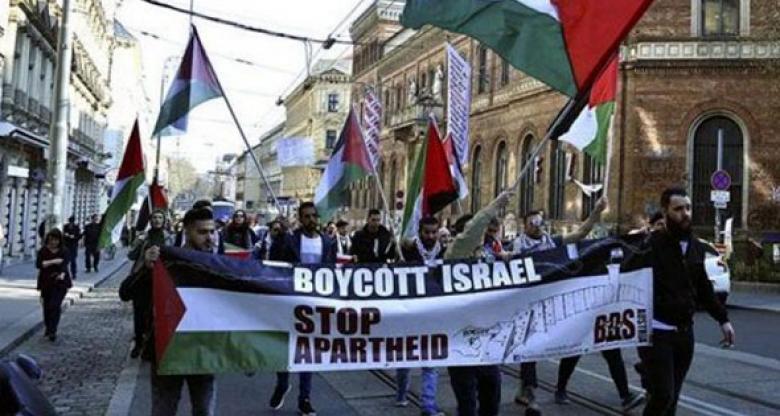"""مظاهرة في فيينا ضد """"إسرائيل"""" والدعم الأمريكي لها"""