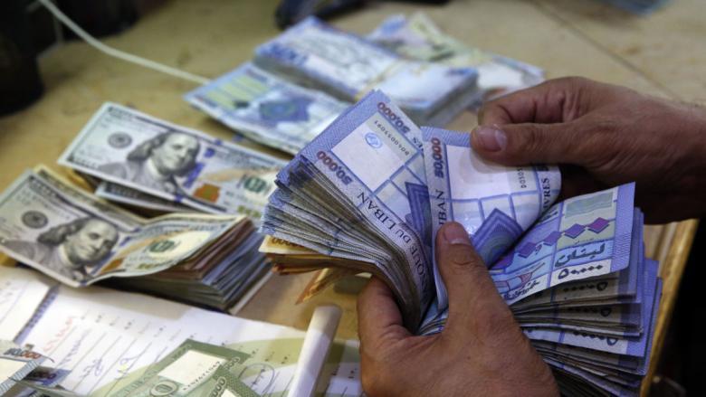 انفراجات على مستوى قيود المصارف في لبنان