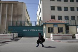 """""""الأونروا"""" توفر فرص عمل مؤقتة لـ140 فنانا شابا في قطاع غزة"""