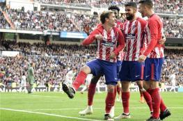 كوستا ينصح جريزمان بشأن عرض برشلونة