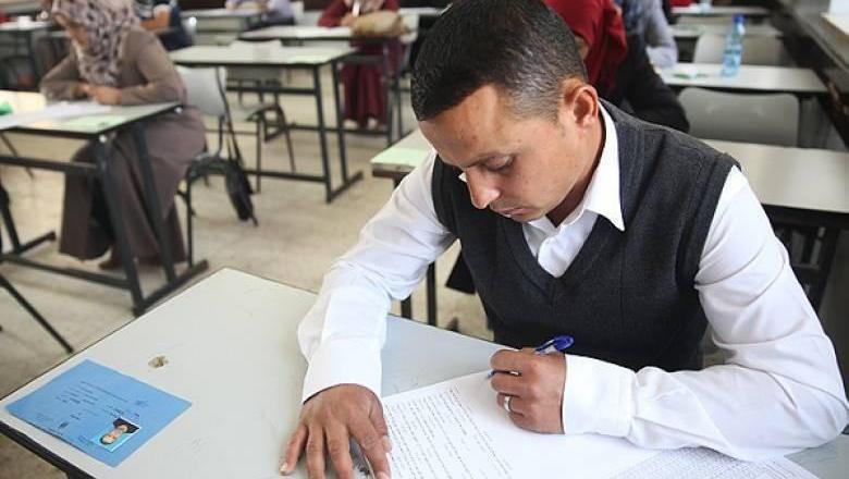 تعرف على موعد اختبار التوظيف للوظائف التعليمية والمهنية