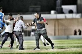 بسبب كورونا .. مدرب فلسطيني يتنازل عن مستحقاته المالية