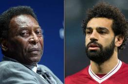 بيليه يشيد بصلاح ويكشف ما تحتاجه مصر للفوز بكأس العالم