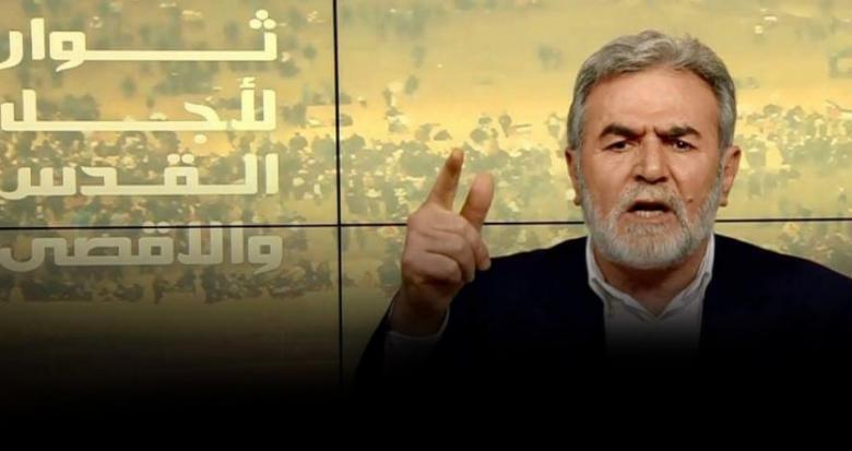 الأمين العام للجهاد الإسلامي يحذر الاحتلال.. هذا ما قاله
