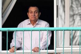بعد البراءة ..مبارك يطلب زيارة السعودية