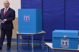 ترقب فلسطيني لنتائج الانتخابات الإسرائيلية