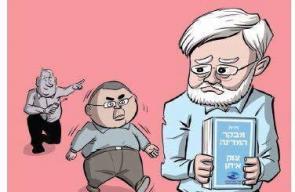 كاريكاتير حول تقرير
