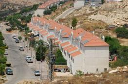 الاحتلال يجهز خطة لحماية المستوطنات بالضفة