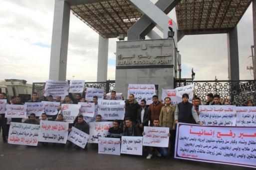 طلاب غزة.. تحطمت آمالهم على بوابة معبر رفح