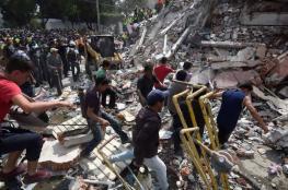 زلزال يضرب المكسيك