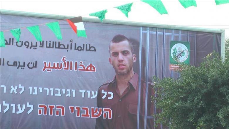 """4 سنوات على أسر """"القسام"""" للجندي الإسرائيلي """"شاؤول أرون"""""""