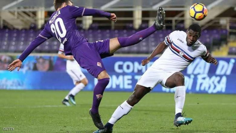 كأس إيطاليا.. فيورنتينا يتأهل بركلة جزاء قاتلة